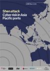 CyRim PDF cover image